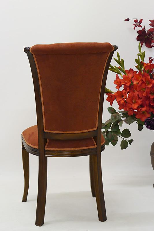 Rückseite vom Stuhl