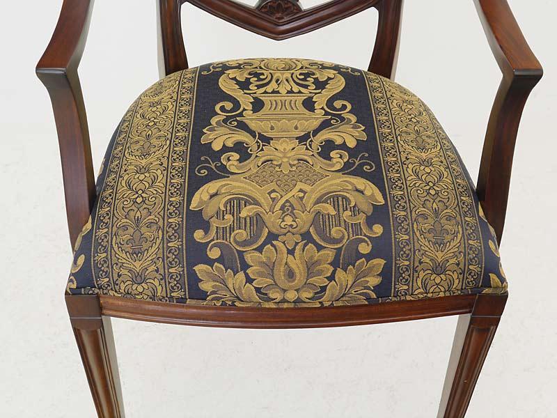 Detailansicht der Sitzfläche