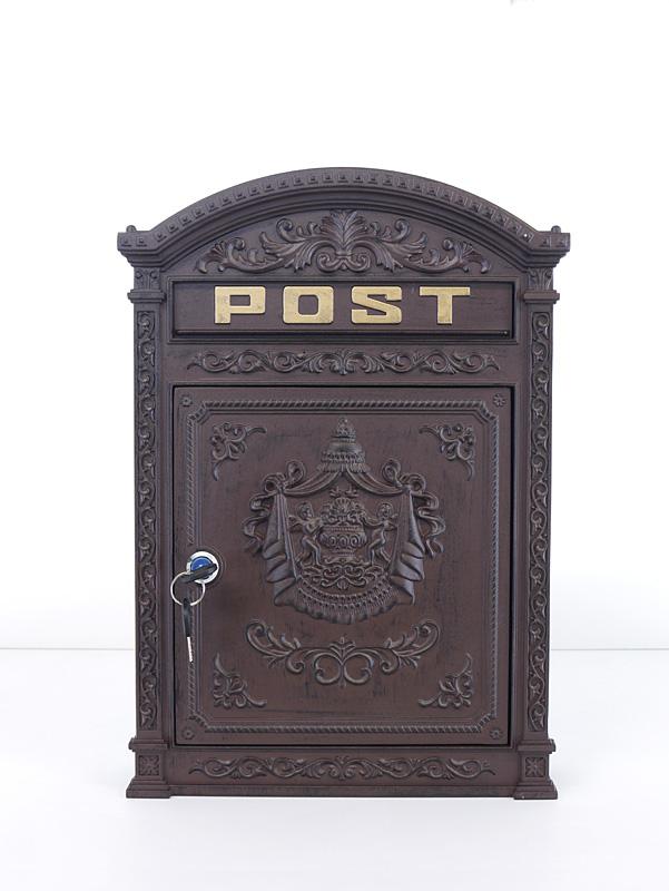 Briefkasten abschließbar