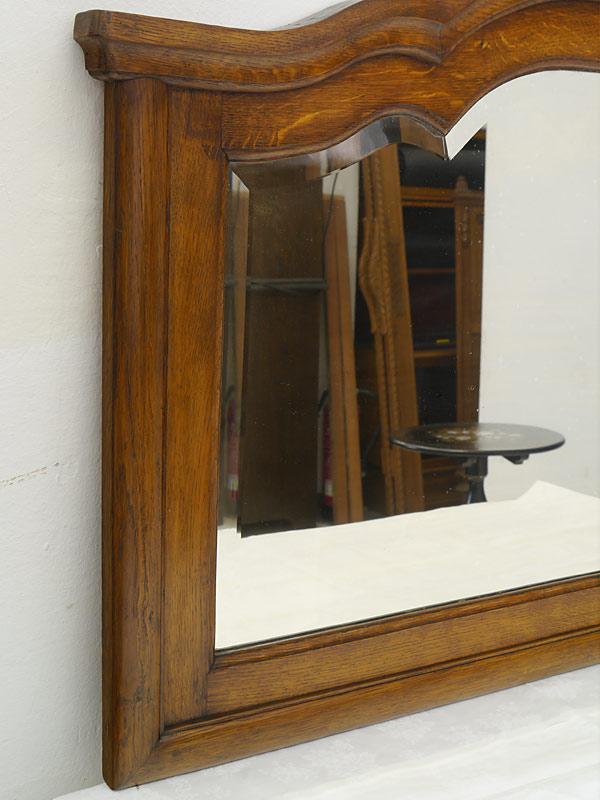 Seitenansicht Spiegel