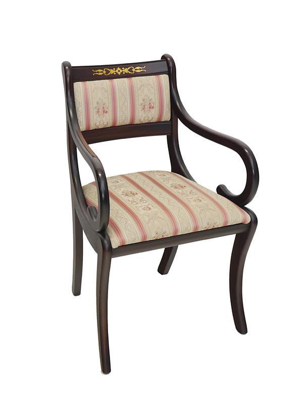Armlehnstuhl im englischen Stil aus Mahagoni