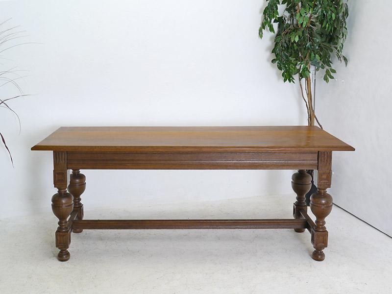 Tisch Esstisch Esszimmertisch Antik Eiche Massiv Um 1930 76x190x76