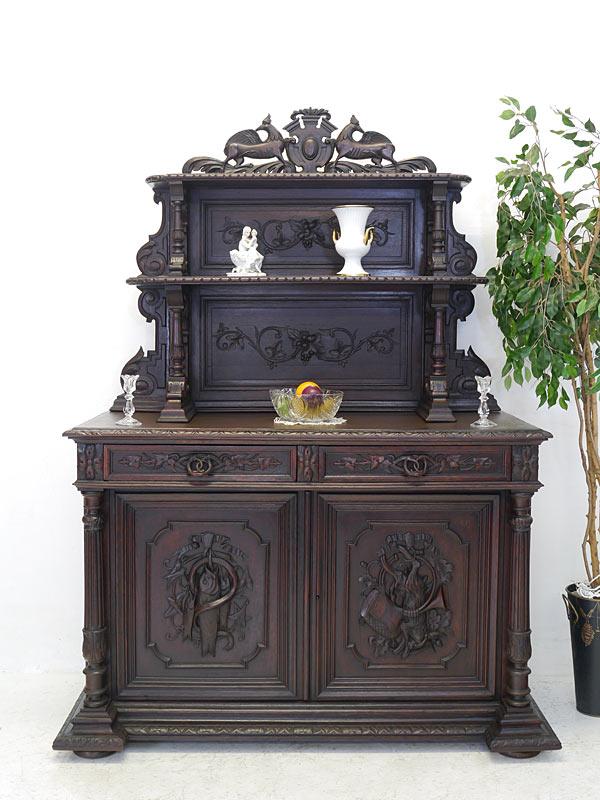 anrichte mit aufsatz kredenz buffet gr nderzeit um 1880 eiche b 141 cm 6590 m bel kommoden. Black Bedroom Furniture Sets. Home Design Ideas