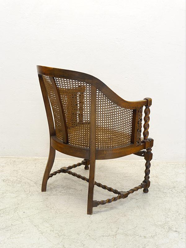 stuhl armlehnstuhl lehnstuhl antik um 1880 nussbaum massiv mit geflecht 8588 m bel sitzm bel. Black Bedroom Furniture Sets. Home Design Ideas