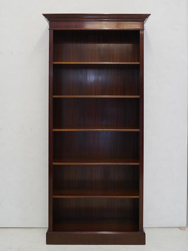 Bücherregal aus Mahagoni furniert